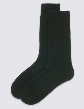 2'li Yün Karışımlı Kısa Termal Çorap Seti