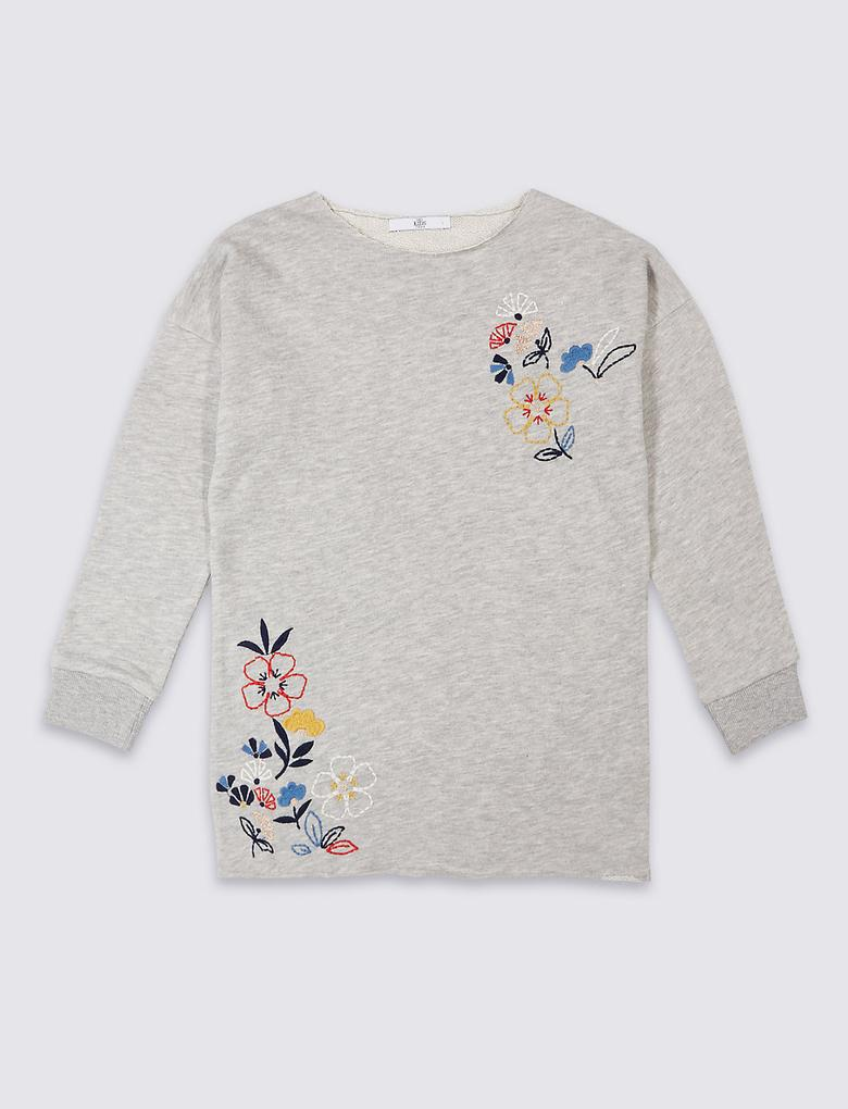 Pamuklu Desenli Sweatshirt (3 - 14 Yaş)