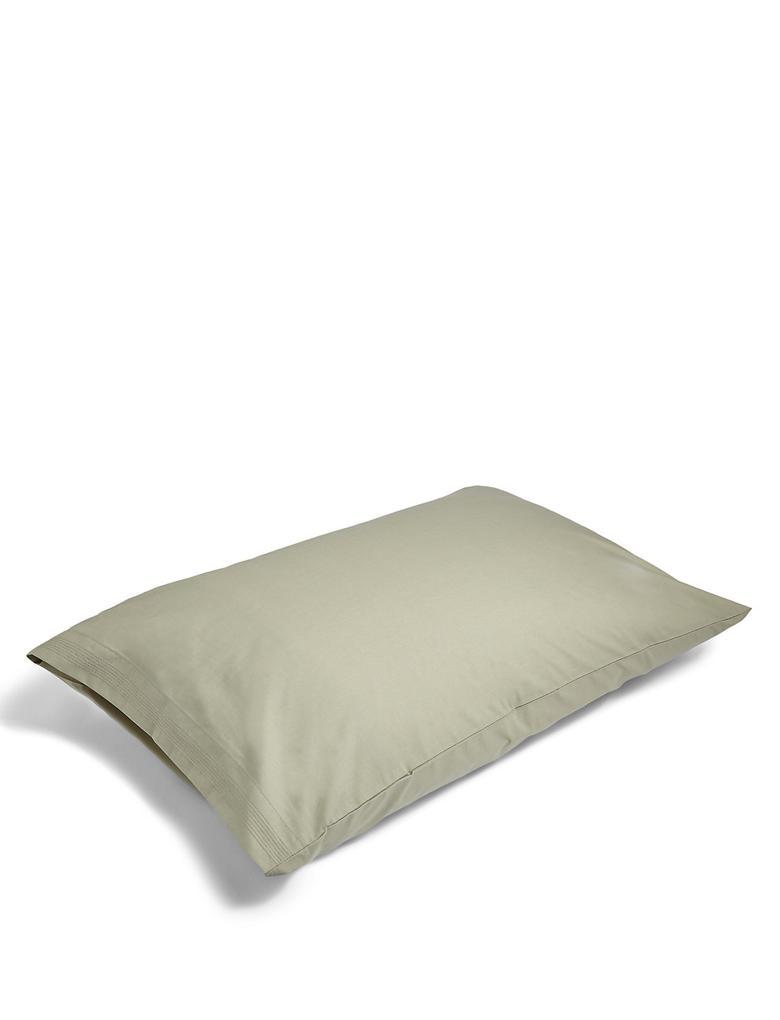 2'li Percale Kumaş Yastık Kılıfı