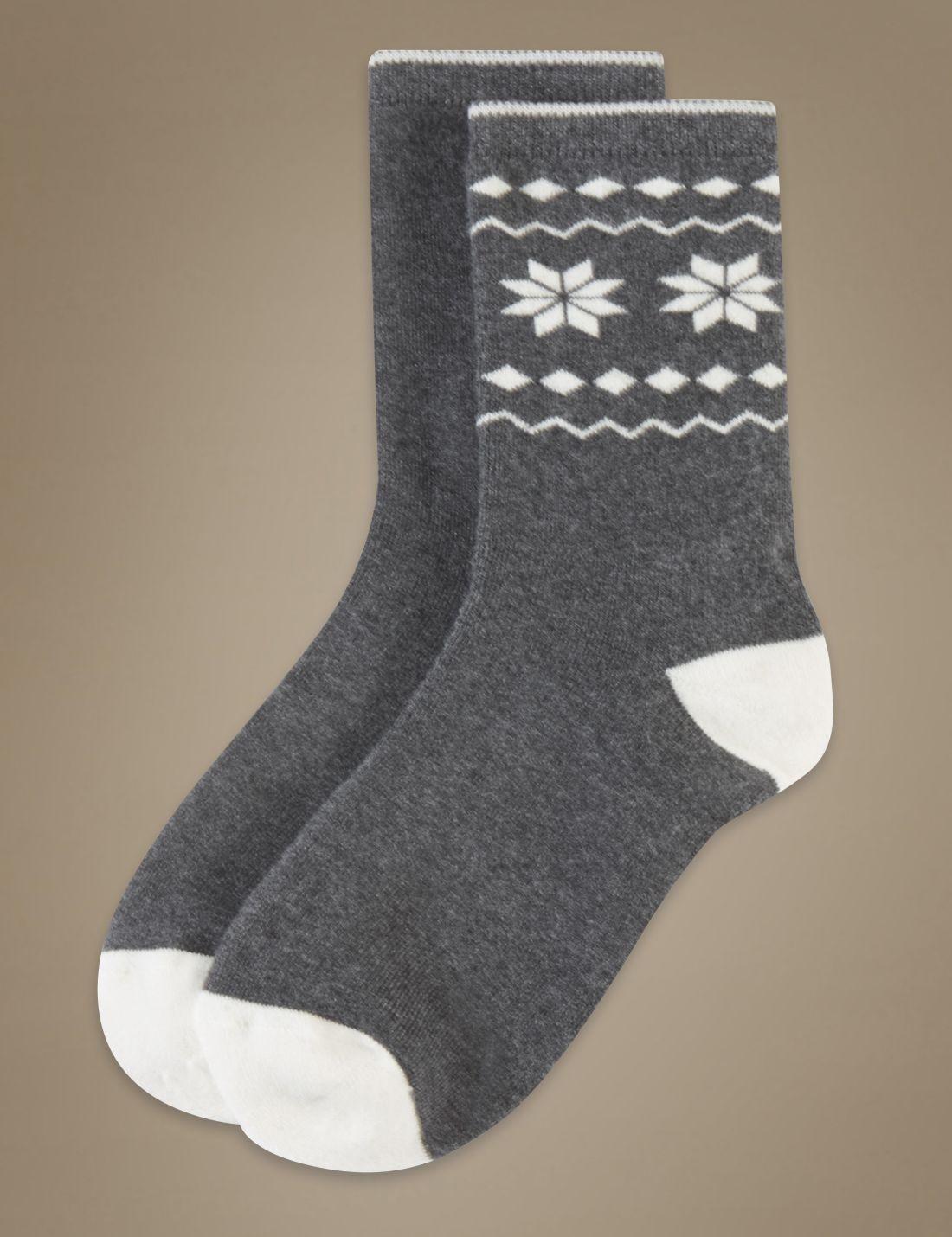 2'li Termal Çorap