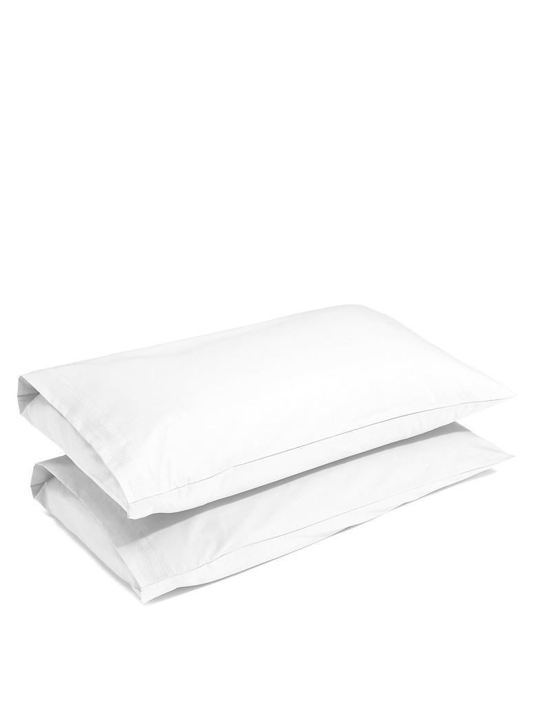 Ev Beyaz 2'li Percale Kumaş Yastık Kılıfı