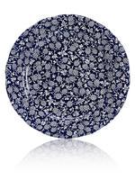 Mavi Böğürtlen Desenli Yemek Tabağı