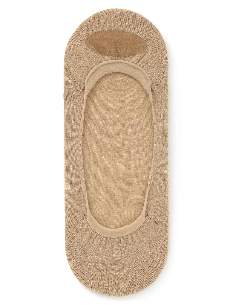 Bej Babet Çorabı (Silver Teknolojisi ile)