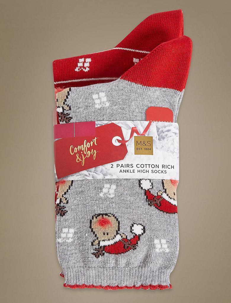 2'li Pamuklu Çorap Seti