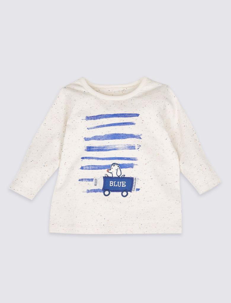 Pamuklu Desenli T-Shirt