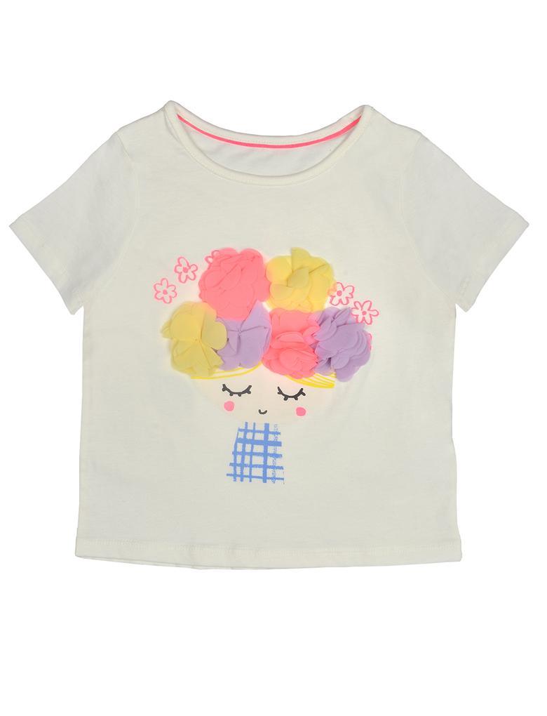 Kısa Kollu Desenli Jar T-Shirt