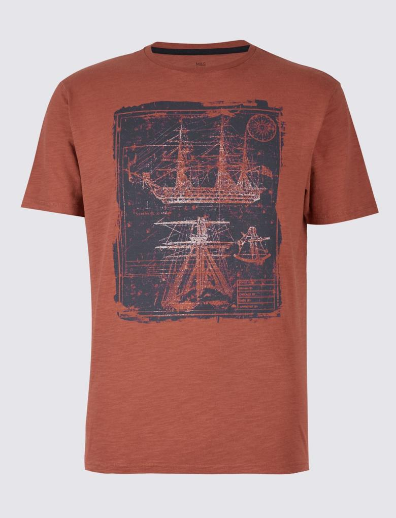 Kahverengi Desenli Kısa Kollu T-Shirt