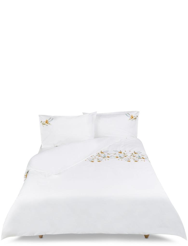 Alice Nakışlı Yatak Takımı