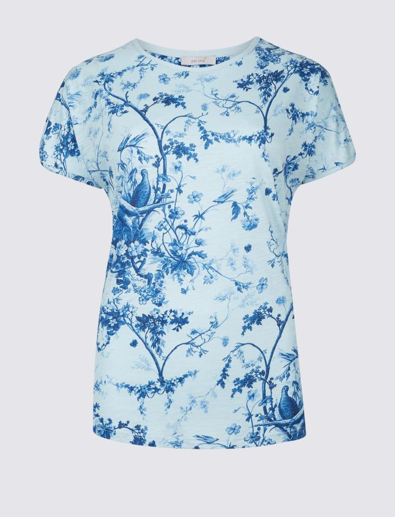 Kadın Bej Pamuklu Desenli Kısa Kollu T-Shirt