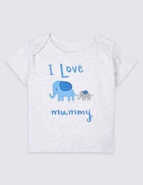 Saf Pamuklu I Love Mummy Üst