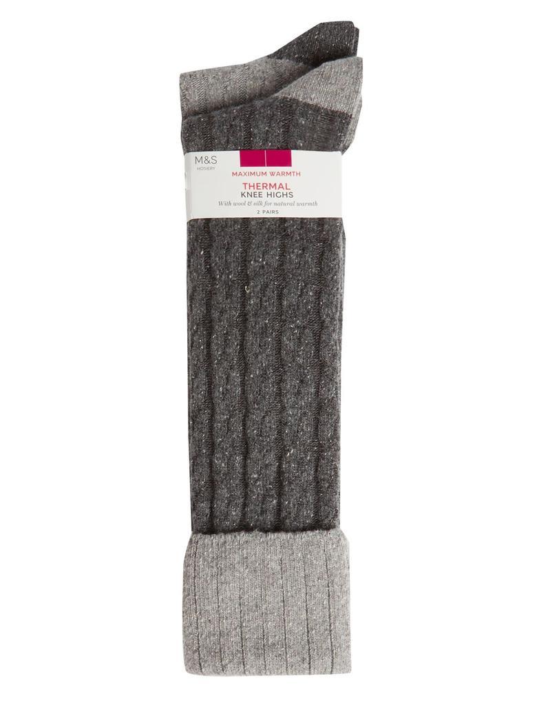 Gri 2'li Termal Diz Üstü Çorap Seti
