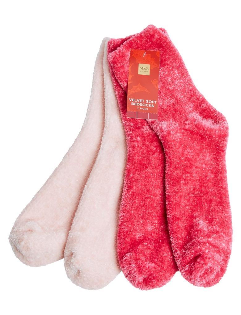 Pembe 2'li Kadife Dokulu Çorap Seti