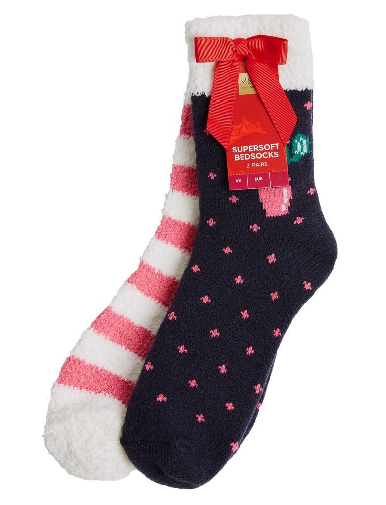 2'li Yumuşak Dokulu Bed Çorap Seti