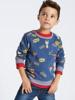 Lacivert Pamuklu Desenli Sweatshirt (3 Ay - 6 Yaş)
