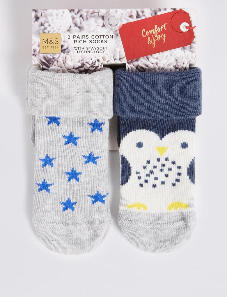 2'li Pamuklu Bebek Çorap Seti(0 - 24 Ay)