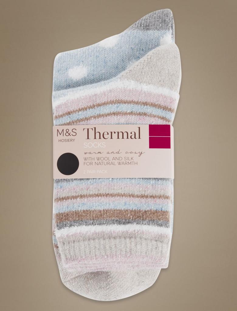 2'li Termal Çorap (Silver Teknolojisi ile)