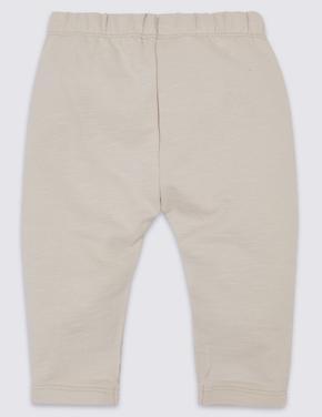 Saf Pamuklu Jogger Pantolon