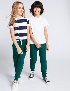 Erkek Çocuk Yeşil Pamuklu Eşofman Altı