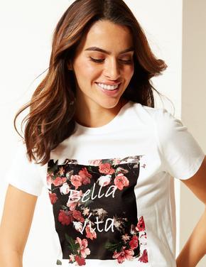 Saf Pamuk Desenli Kısa Kollu T-Shirt