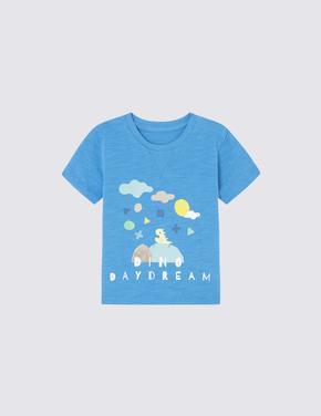 Dinozor Desenli Kısa Kollu T-Shirt