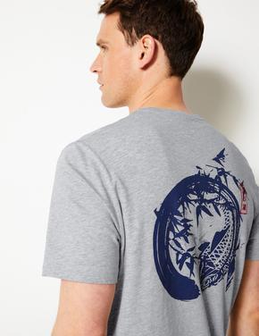Saf Pamuklu Desenli Sıfır Yaka T-Shirt