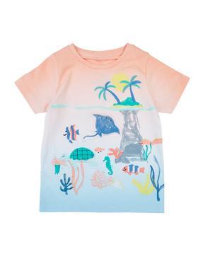 Erkek Çocuk Bej Saf Pamuklu Desenli T-shirt
