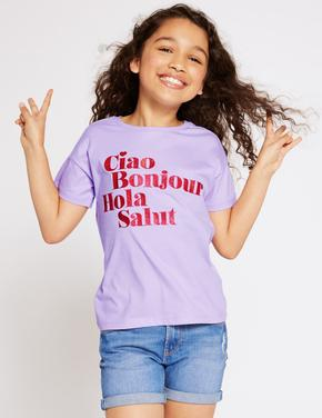 Saf Pamuklu Ciao Beyaz T-Shirt