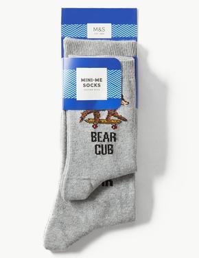 2'li Paket Pamuklu Çorap Seti
