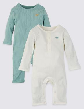 2'li Saf Pamuklu Pijama Seti