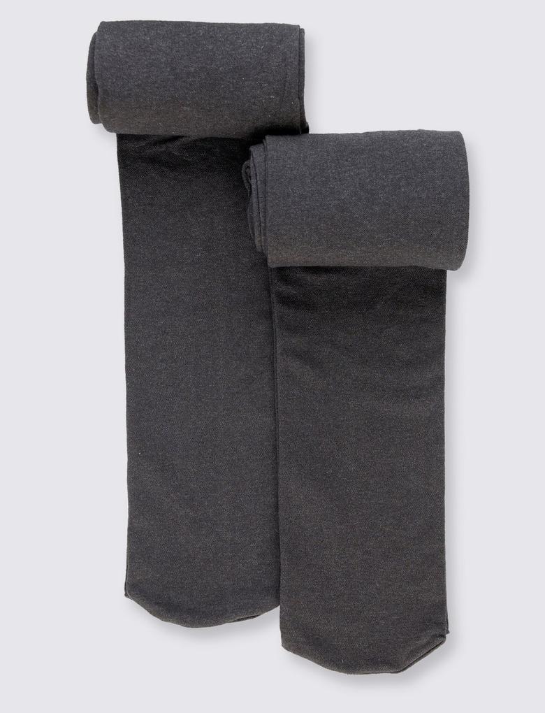 2'li Opak Okul Külotlu Çorabı (4 - 14 Yaş)