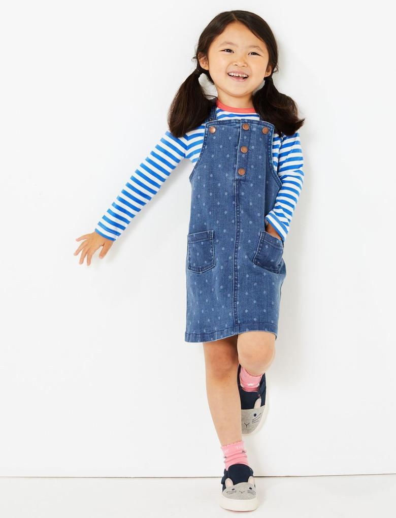 Çocuk Bej Haftanın Günleri 7'li Çorap Seti