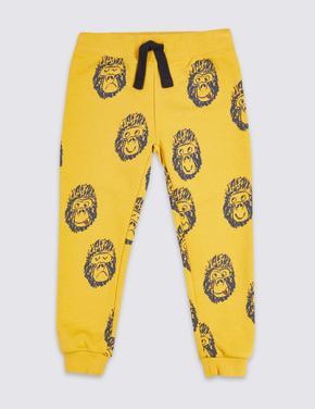 Erkek Çocuk Kahverengi Pamuklu Goril Baskılı Jogger Pantolon
