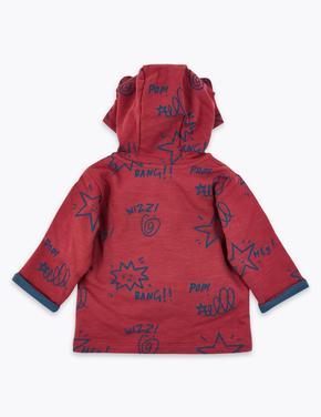 Bebek Kahverengi Pamuklu Yıldızlı Sweatshirt