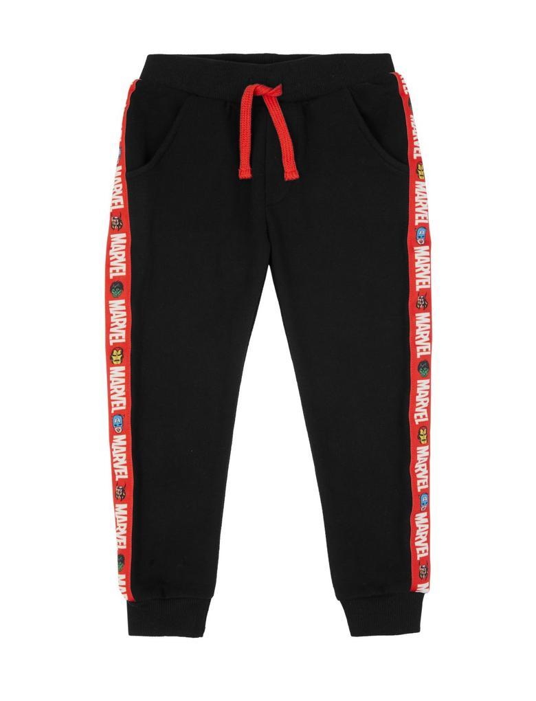 Erkek Çocuk Siyah Marvel™ Jogger Pantolon