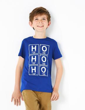 Kısa Kollu Yuvarlak Yakalı T-Shirt