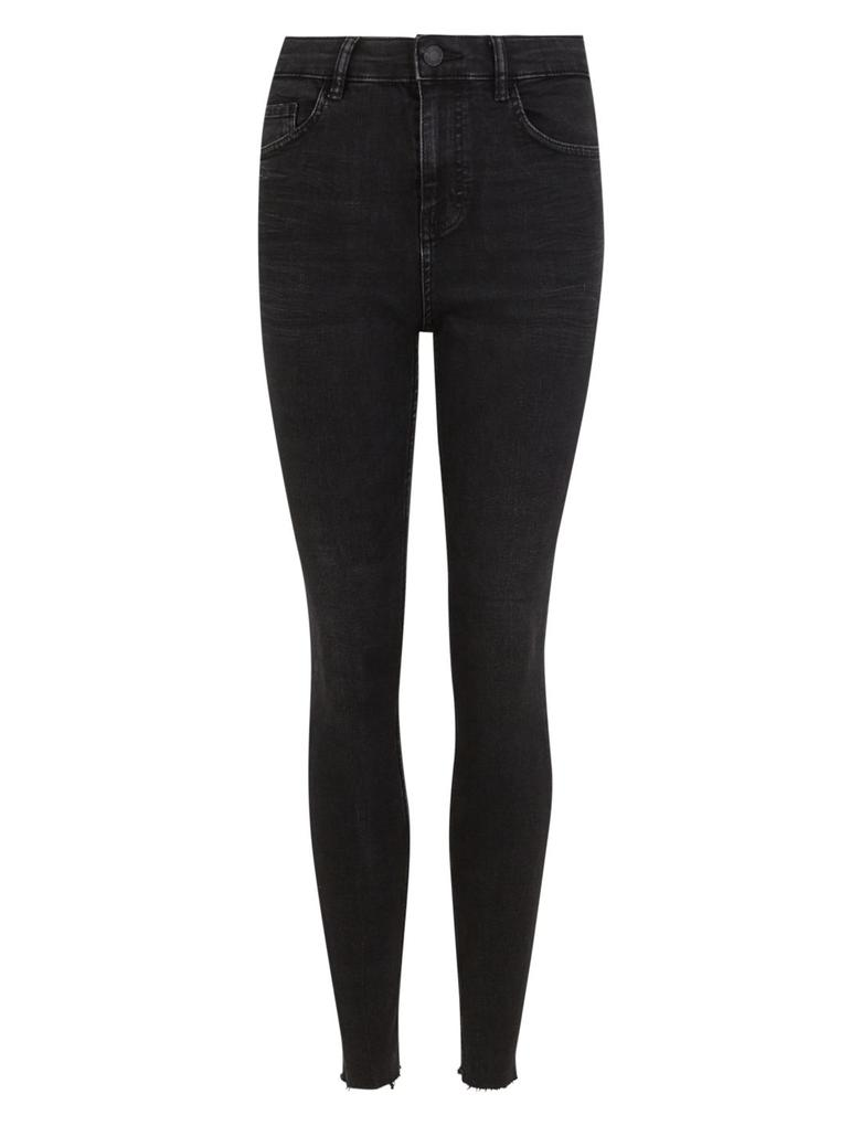 Siyah Paçaları Dikişsiz Skinny Jean Pantolon