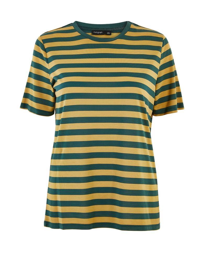 Kadın Sarı Kısa Kollu Çizgili T-shirt