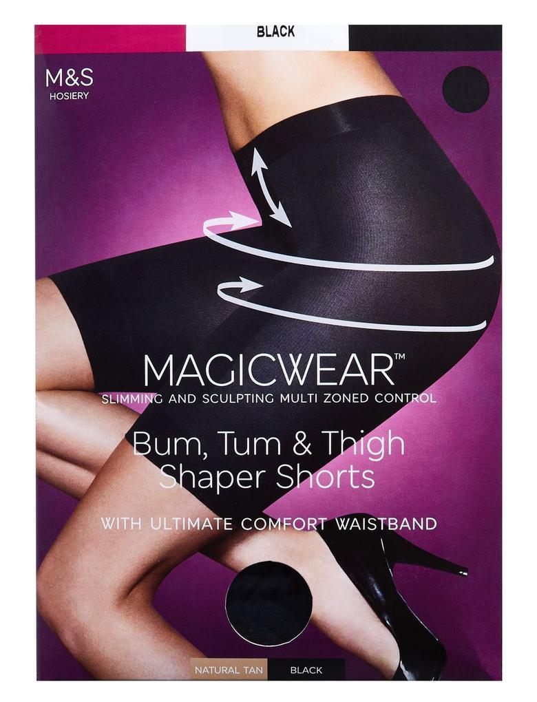 Kadın Siyah Magicwear™ Şekillendirici Özellikli Şort