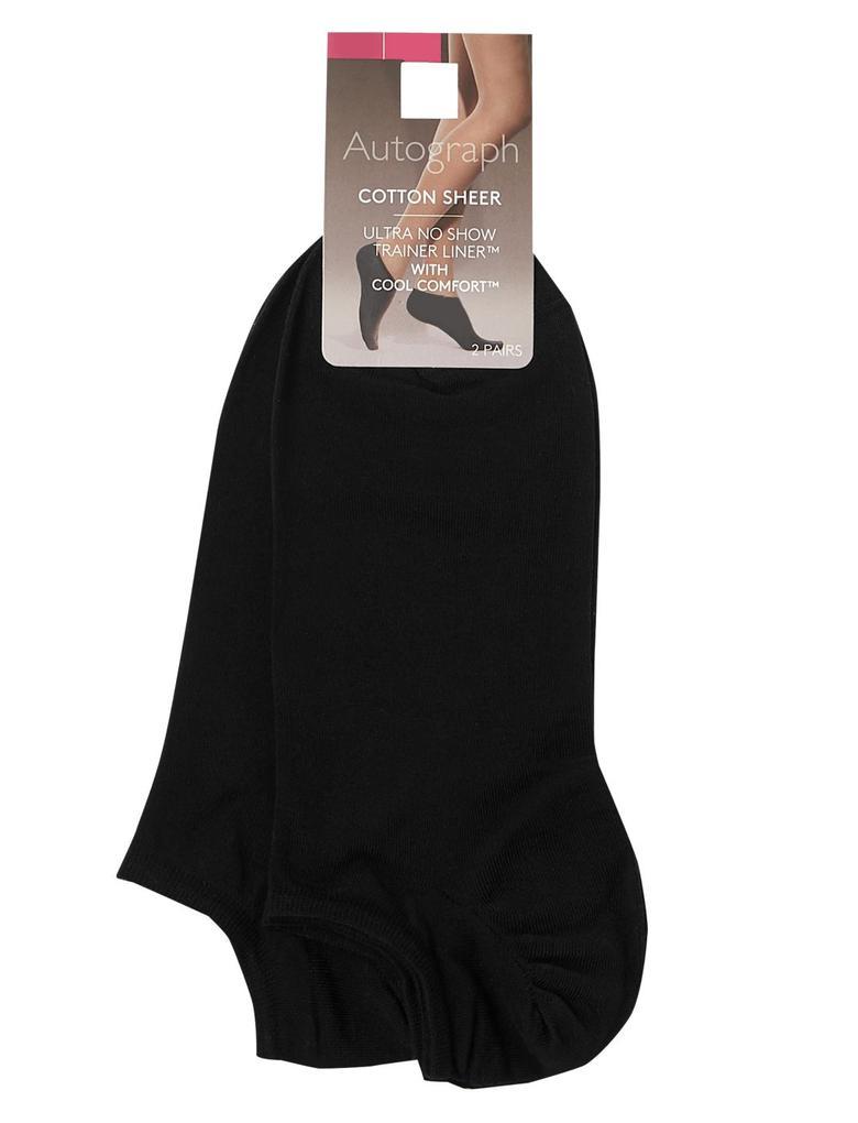 Kadın Siyah 2'li Dikişsiz Çorap Seti