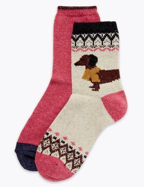 Kadın Bej 2'li Termal Çorap Seti