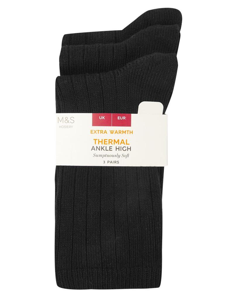 Kadın Siyah 3'lü Termal Ankle Çorap Seti