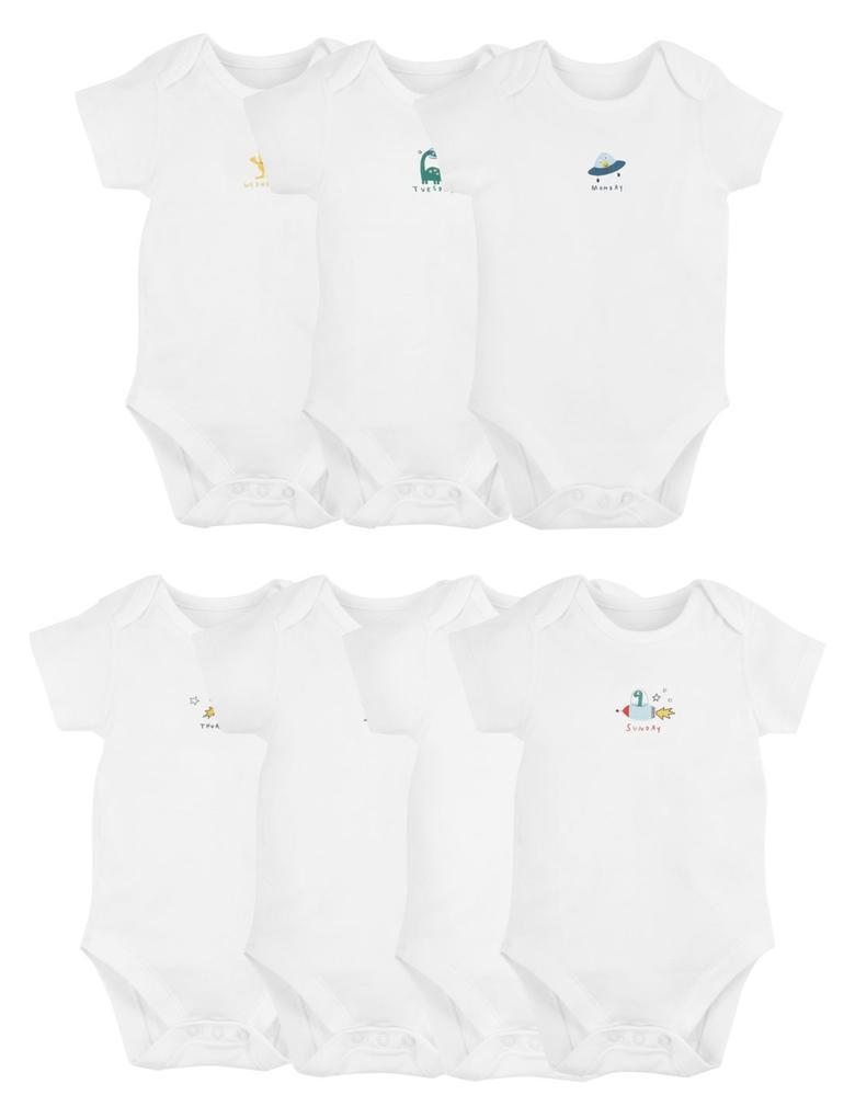 Bebek Beyaz 7'li Organik Pamuklu Body Seti