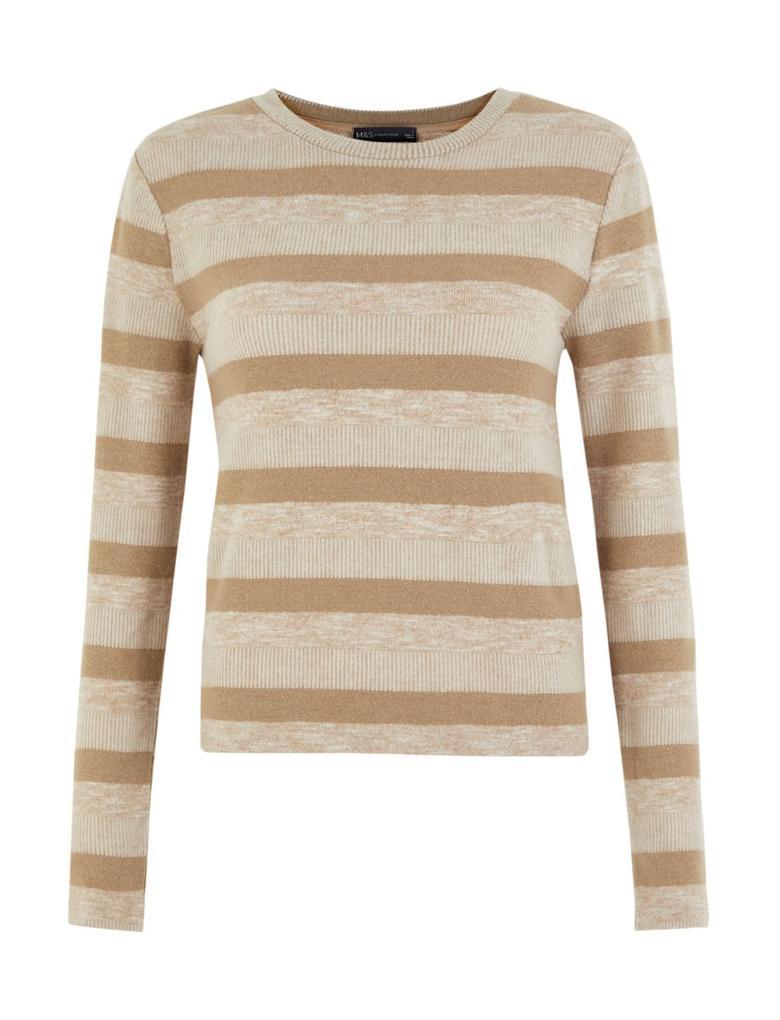Pırıltılı Çizgili Sweatshirt