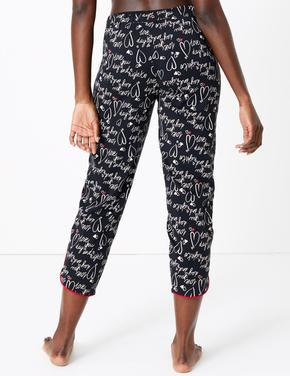 Siyah Desenli Pijama Altı