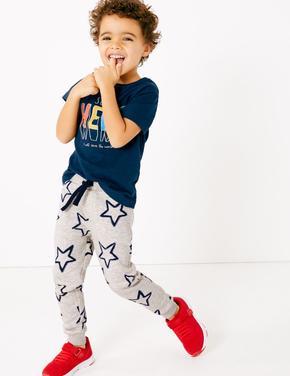 Erkek Çocuk Multi Renk Yıldız Desenli Eşofman Altı
