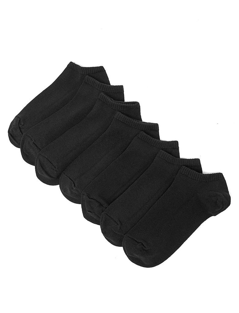 Çocuk Siyah 7'li Trainer Çorap Seti