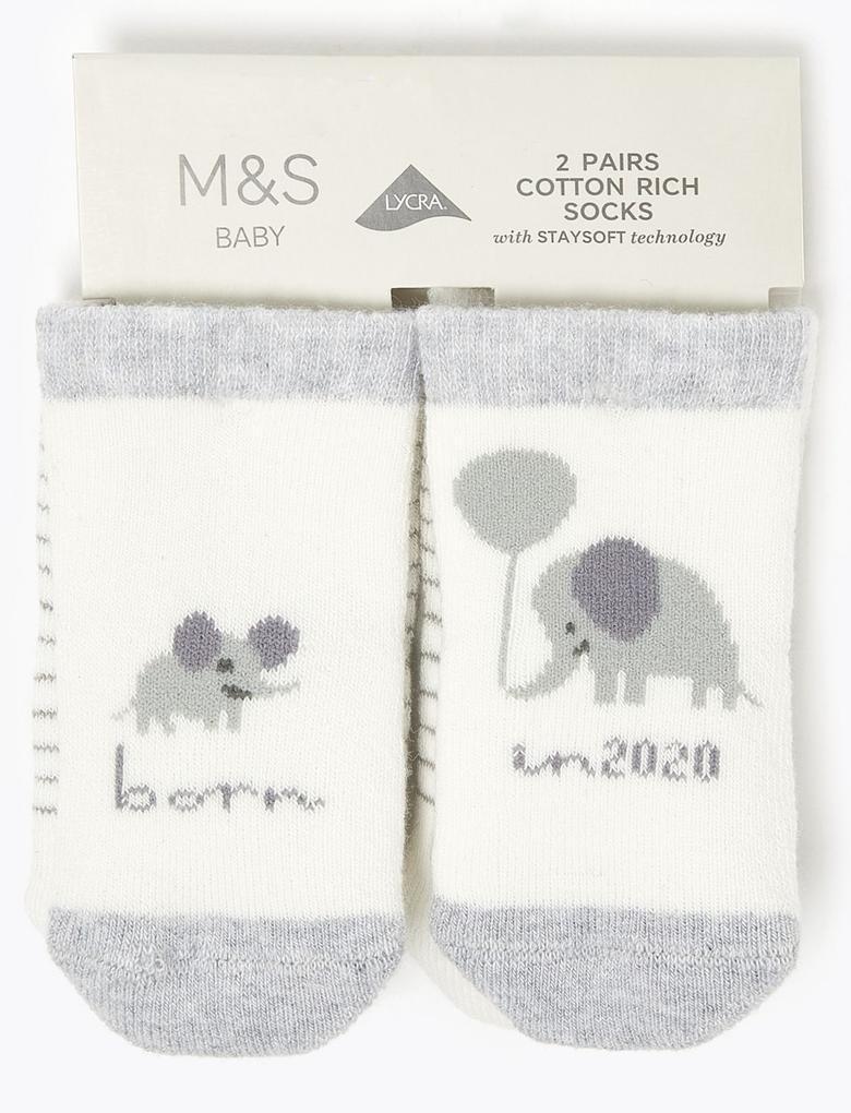 Çocuk Beyaz 2'li Desenli Çorap Seti