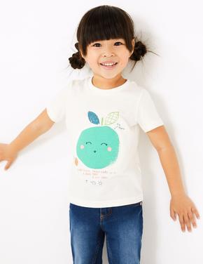 Kız Çocuk Beyaz 3'lü Desenli Kısa Kollu T-Shirt