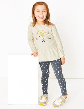 Kız Çocuk Bej Leopar Desenli Sweatshirt ve Tayt Takımı