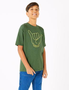 Erkek Çocuk Yeşil Sloganlı Kısa Kollu T-Shirt